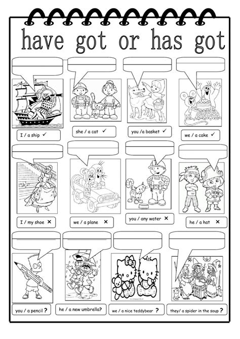 Have got - Has got interactive and downloadable worksheet