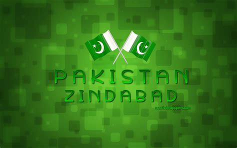 www day 14 august pakistan independence day wallpapers 2016 hd