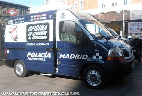 oficina de atenci n al ciudadano madrid empire emergencias polic 237 a municipal de madrid