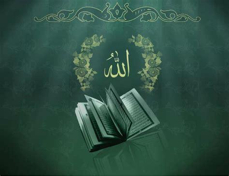 quran wallpaper pinterest allah name with 3d quran u2013 one hd wallpaper pictures