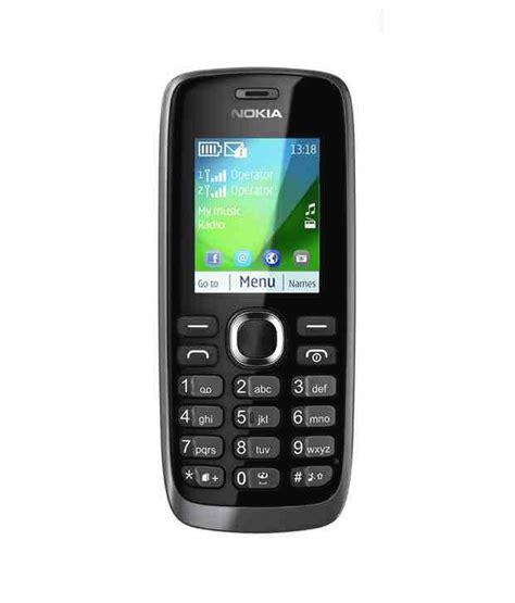 download themes for nokia lumia 925 nokia lumia 925 price in india snapdeal