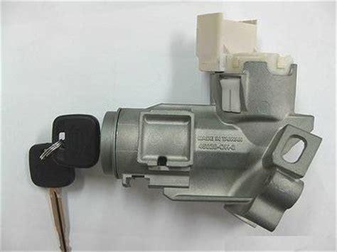 Switch Starter Kijang taiwan ignition starter switch winning industrial co