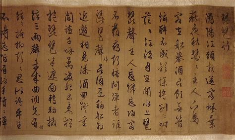 ancient writing paper file cmoc treasures of ancient china exhibit pi pa xing