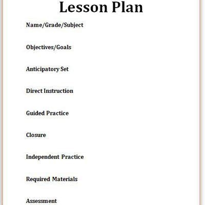 objectives  goals   lesson plan