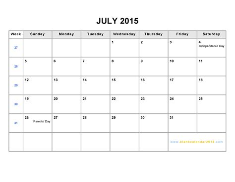 printable monthly calendar for july 2015 8 best images of calendar july 2015 printable pdf july