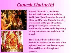 Ganpati Festival Essay by Essay On Ganesh Chaturthi Essay On Ganesh Chaturthi Writing Essay On Terrorism Essay On Ganesh