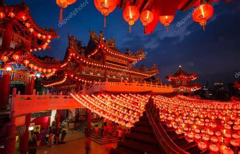 thean hou temple  kuala lumpur  night  chinese