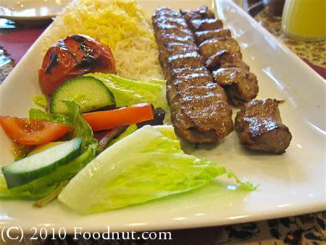 kabab house paradise kabab house restaurant redwood city