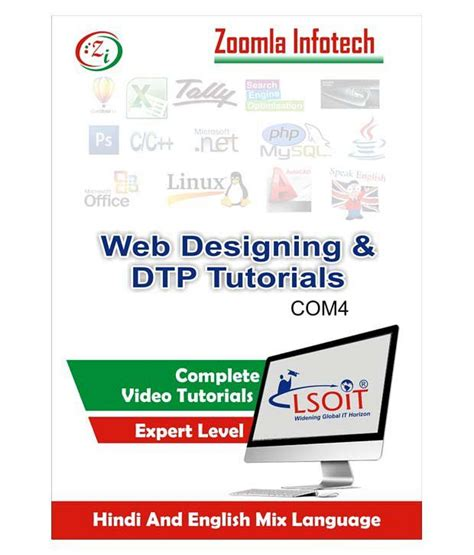 corel draw x7 india price learn dtp photoshop 7 corel draw x3 pagemaker web