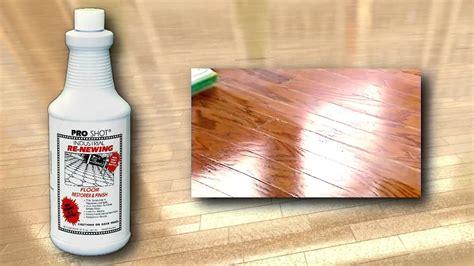 shine hardwood floors easy  inexpensive youtube