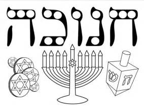 coloring pages for hanukkah 52 best coloring pages images on pinterest coloring