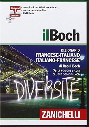 il ragazzini 2018 dizionario 8808670015 libro lo zingarelli 2018 vocabolario della lingua italiana versione base con contenuto