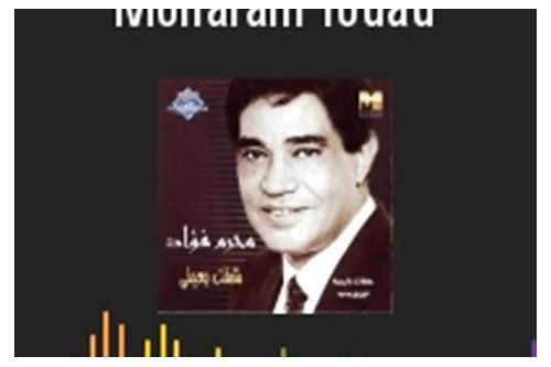 moharam fouad songs download