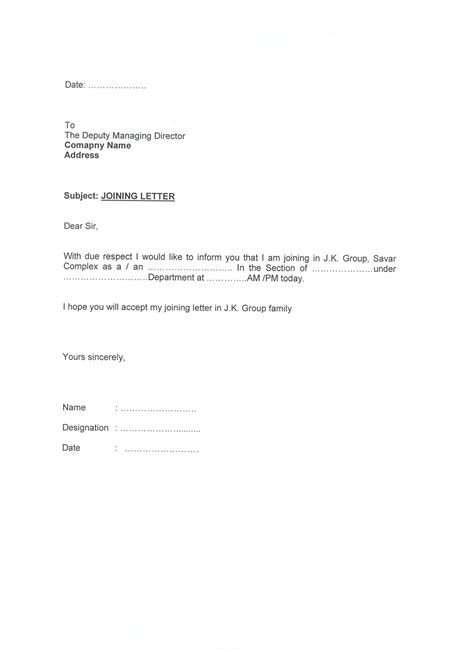 Service Joining Letter Format Fill In The Blank Resignation Letter Template