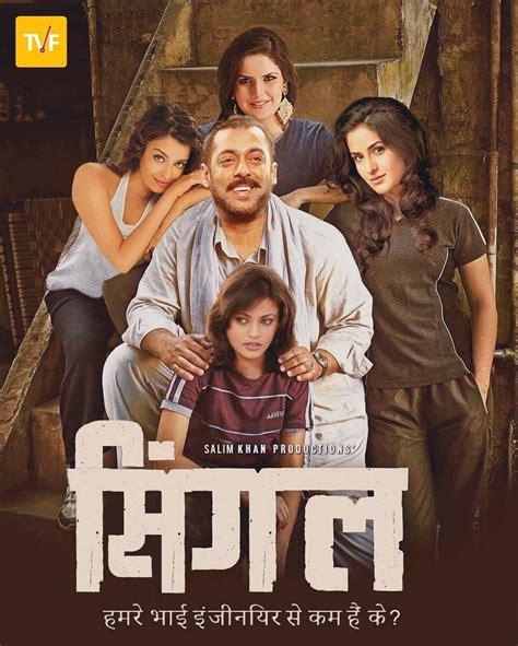 film full movie single before dangal releases salman khan gets featured in