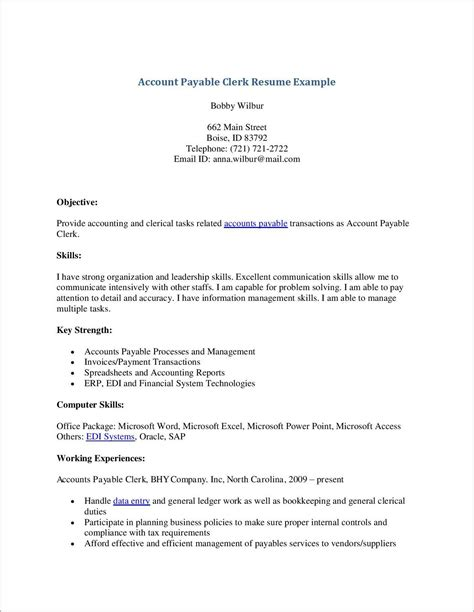 accounts payable cover letter entry level cover letter