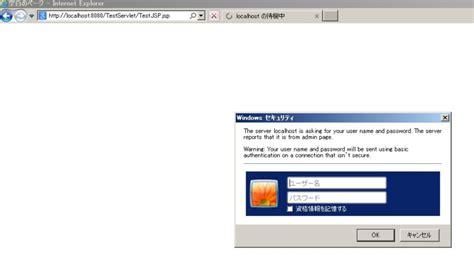 pattern constraint failed xml http method omissionを試す itお絵かき修行