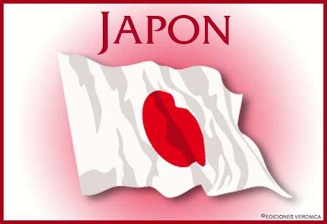 imagenes de la japon image gallery la bandera de japon