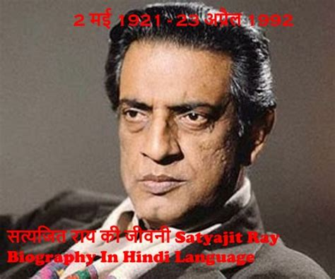 short biography of galileo galilei in hindi biography of poet surdas in hindi मह कव स त स रद स क ज वन