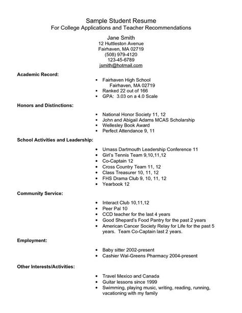 resume exles for high school students applying to college resume exles for high school students applying to