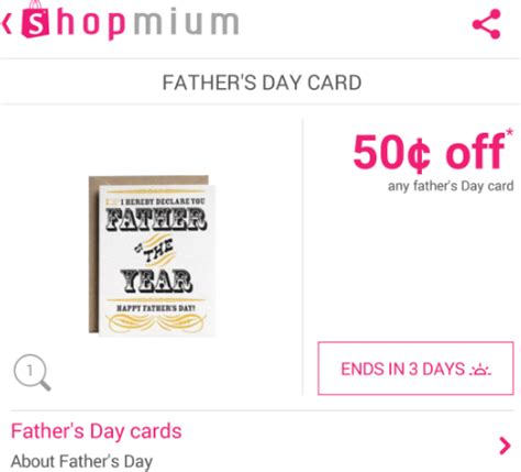 Meijer Gift Card Center - 0 50 shopmium father s day card offer and meijer catalina deal up to 1 03