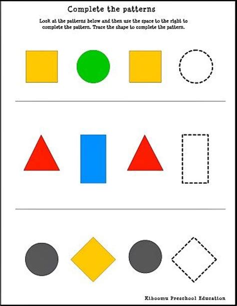 pattern recognition math worksheets 17 best images about teacher worksheets on pinterest