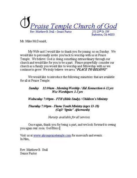 church letter template time visitor follow up letters