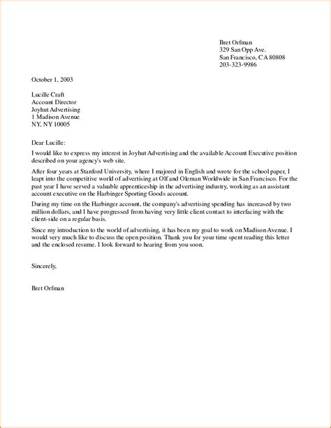 Cover Letter For Open Application an exle of a cover letter for a the best letter sle