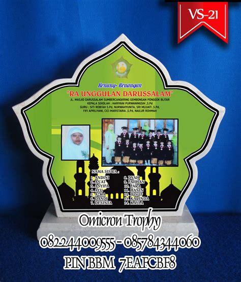 Plakat Marmer by Pengrajin Vandel Murah Plakat Marmer Tulungagung
