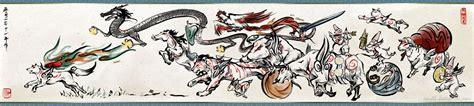 doodle god zodiac zodiac run by nendil on deviantart