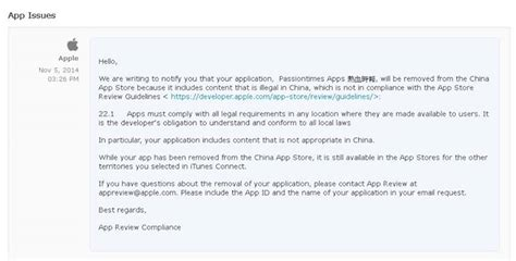 Apple Customer Letter News Times Banned From China S Apple App Store
