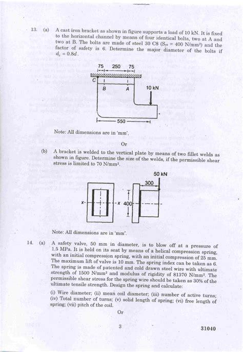 layout krav essay me 2303 080120025 design of machine elements anna