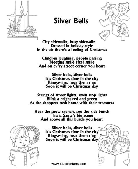 printable downtown lyrics printable christmas carol lyrics sheet silver bells
