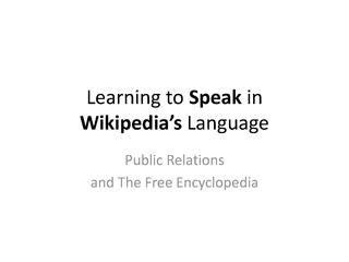 formula d wikipedia the free encyclopedia file learning to speak in wikipedia s language public