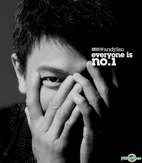 new year song andy lau yesasia everyone is no 1 2cd dvd cd andy lau east