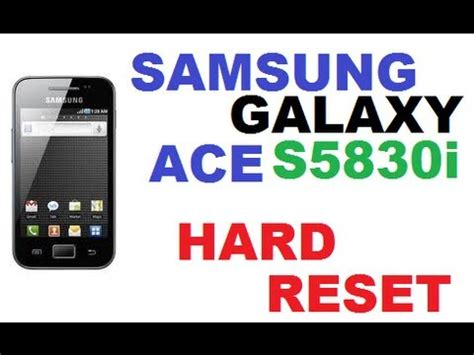 reset factory samsung ace how to hard reset wipe data factory settings restore