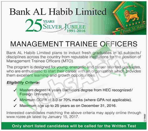 Bank Al Habib Letterhead mto in bank al habib 2017 management trainee officer in pakistan