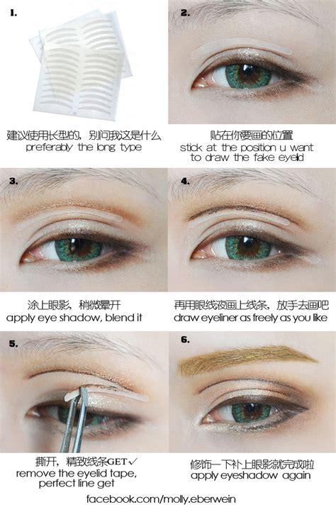 eyeliner tutorial for double eyelids fake double eyelid tutorial by mollyeberwein on deviantart