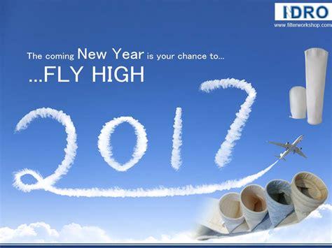 yiddish happy new year yiddish for happy new year 28 images new year names 15