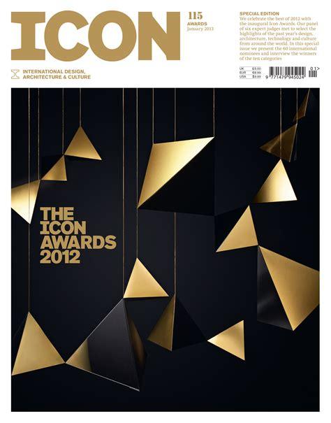 icon design mag the icon awards design indaba
