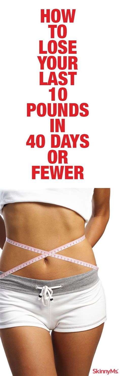 7 Tips For Losing Those Last 5 Pounds by Lose Your Last 10 Lbs Tips For Losing Your Last 10 Pounds