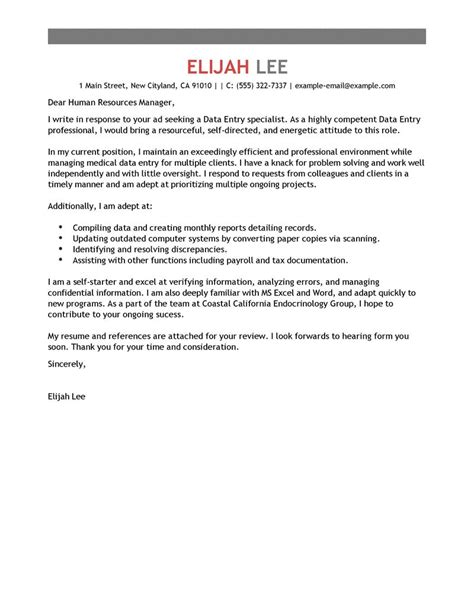 Resume Samples For Administrative Assistant Position by Best Data Entry Cover Letter Examples Livecareer