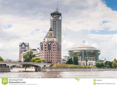 international house of music moscow international house of music stock photo image 42569181