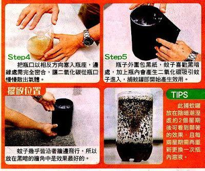 mosquito trap diy yeast something2share diy mosquito trap dengue chikungunya