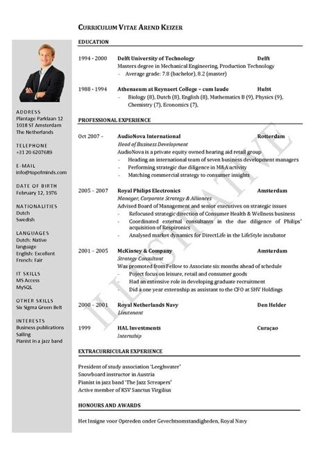 Resume Templates Search Cv Template Student Search Cv