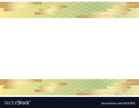 japanese new year card template a japanese new years card template royalty free vector image