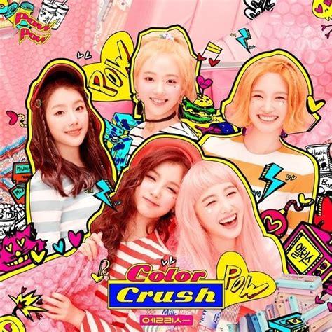 coloring book album mp3 mini album elris color crush mp3