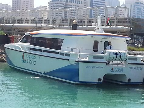 passenger boats for sale 2016 hsf 50 passenger ferry power boat for sale www