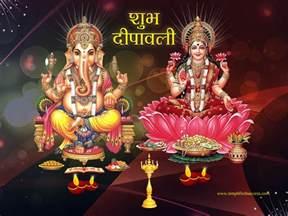 Printable Calendar August 2018 Diwali Images Free Download 6 Download Free Printable