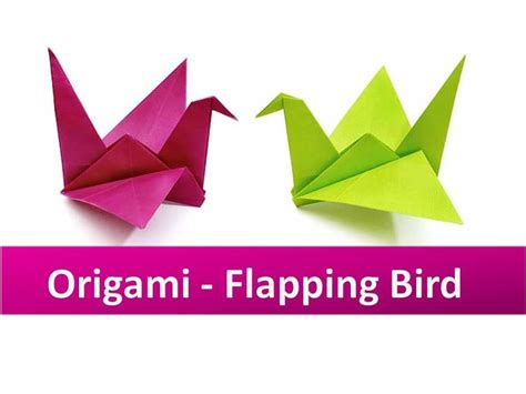 Flapping Origami Bird - how to make an origami flapping bird